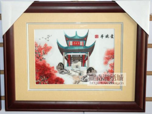 《新潇湘八景——爱晚亭》