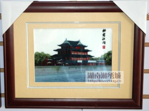 《新潇湘八景——杜甫江阁》