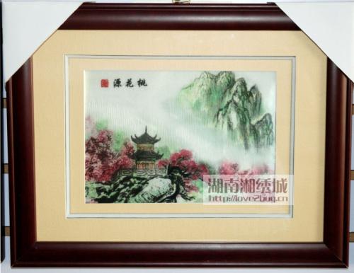《新潇湘八景——桃花源》