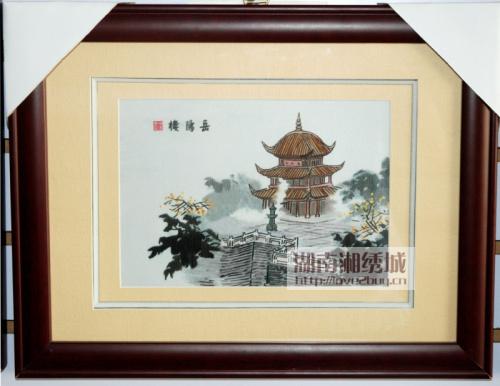 《新潇湘八景——岳阳楼》